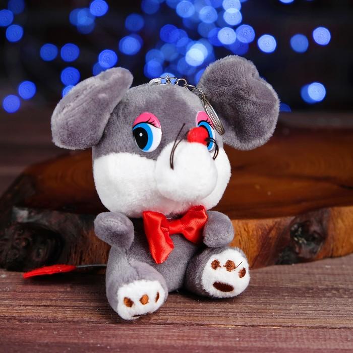"""Мягкая игрушка-брелок """"Мышка с сердцем"""" цвет МИКС"""