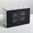 Складная коробка Winter time, 22 × 15 × 10 см