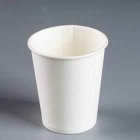 "Стакан ""Белый"" 175 мл, диаметр 70 мм"
