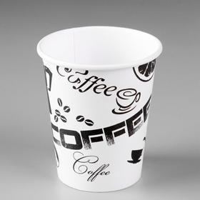 """Стакан """"Чёрный кофе"""", для горячих напитков 250 мл, диаметр 80 мм"""