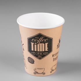 """Стакан """"Кофе тайм"""", для горячих напитков 250 мл, диаметр 80 мм"""