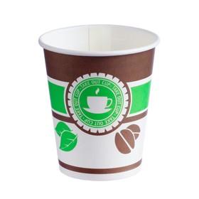 "Стакан ""Чай, кофе"" 185 мл , диаметр 73 мм"