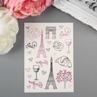 "Татуировка на тело ""Breakfast in Paris by Sasha Guseinova"""