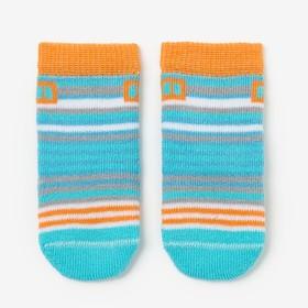 Носки детские махровые, цвет светло-бирюзовый, размер 7-8
