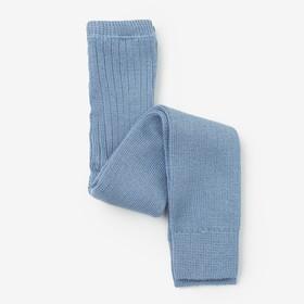 Легинсы детские шерстяные, цвет светло-джинсовый, рост 98-104 см