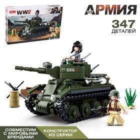 Конструктор Армия «Боевой танк», 347 деталей
