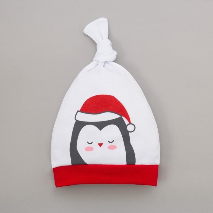 """Чепчик (шапочка) Крошка Я """"Новогодний Пингвинчик"""", белый, р.46 - фото 105570165"""