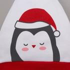 """Чепчик (шапочка) Крошка Я """"Новогодний Пингвинчик"""", белый, р.46 - фото 105570166"""