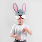 """Карнавальная маска """"Заяц"""" на резинке, поролон, цвет серый"""