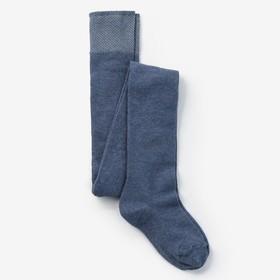 Колготки детские, цвет джинс меланж, рост 110-116