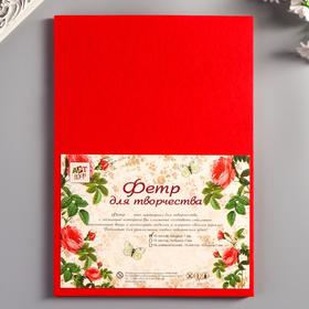 The soft felt 1 mm Red set of 10 sheets A4