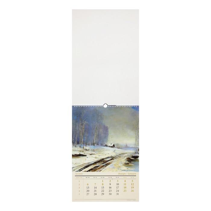 """Календарь перекидной, ригель """"Речные пейзажи"""" 2020, 34 х 49 см - фото 370374258"""