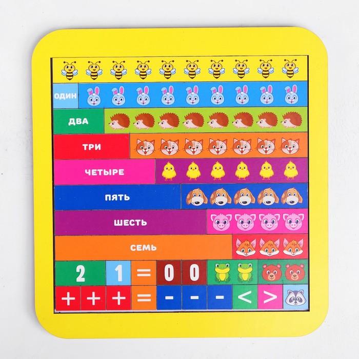 """Счетные палочки с обучающим планшетом """"Животные"""", 32 детали"""