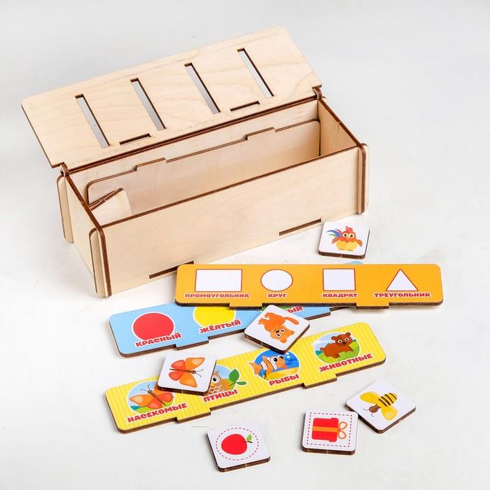 """Сортер """"Ассоциации"""". 4 карточки, 16 фишек"""