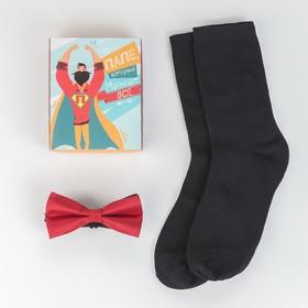 "Набор KAFTAN ""Папе"" носки + бабочка, размер 41-44 (27-29 см)"