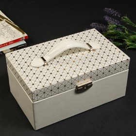 Box leatherette for jewelry Flash white with gold 12x24x15.5 cm