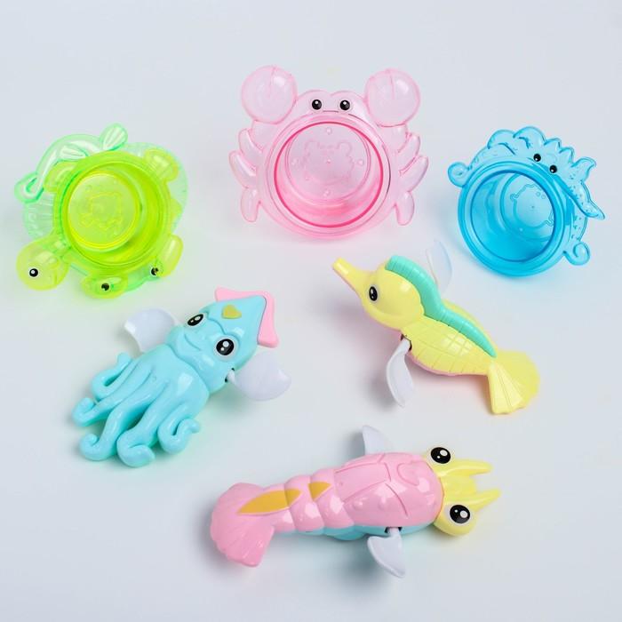 Набор  для купания «Плаваем вместе», 3 игрушки и стаканчики - фото 105533773
