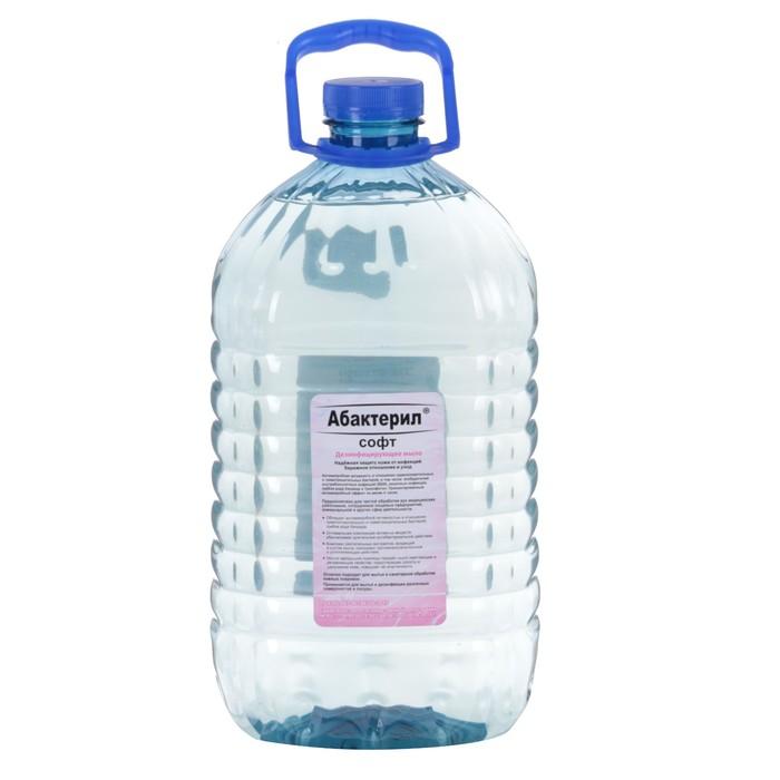 Жидкое мыло Абактерил-СОФТ ПЭТ, 5 л