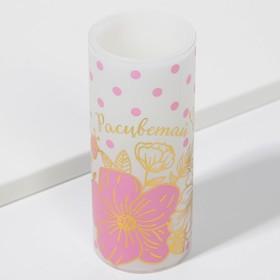 Свеча светодиодная восковая «Расцветай»