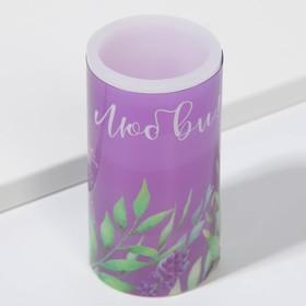 Свеча светодиодная восковая «Любви»
