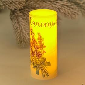 Свеча светодиодная восковая «Счастья»