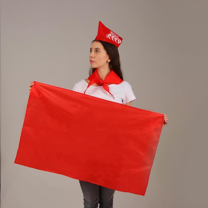 """Набор пионера """"Назад в СССР"""" флаг, пилотка, галстук, наклейки"""