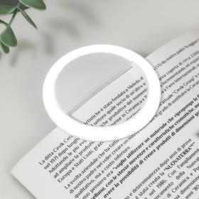 "Ночник ""Прищепка"" LED 0,8 Вт белый 8х3х8 см."