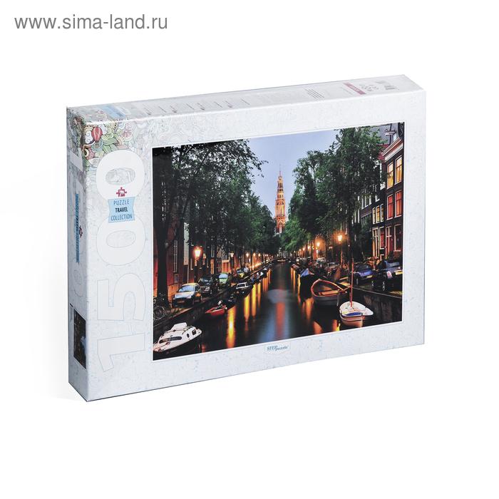 "Пазлы ""Амстердам"", 1500 элементов"