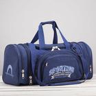 Сумка спортивная, отдел на молнии, с увеличением, 4 наружных карманов, длинный ремень, цвет синий