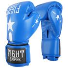 Перчатки боксёрские детские FIGHT EMPIRE, 4 унции, цвет синий