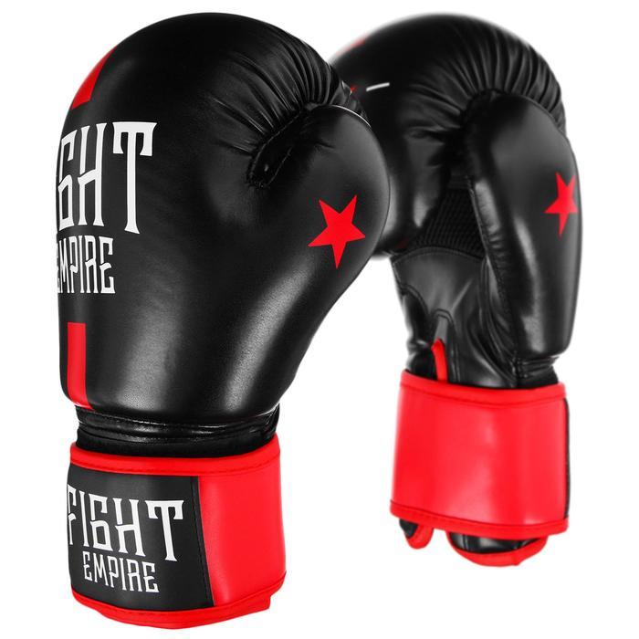 Перчатки боксёрские соревновательные FIGHT EMPIRE, 10 унций, цвет чёрный/красный