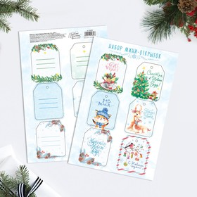 "A set of mini cards 6 PCs ""Wonderful New year"" 16*24cm"