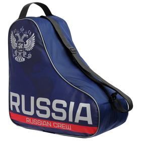 Сумка для коньков и роликов Russia