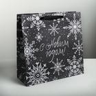 Пакет крафтовый квадратный «Пусть зима будет снежной!», 30 × 30 × 12см