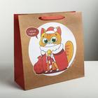 Пакет крафтовый квадратный «Сюрприз!», 30 × 30 × 12см