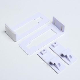 Набор блокираторов для выдвижных ящиков, 2 шт., цвет белый
