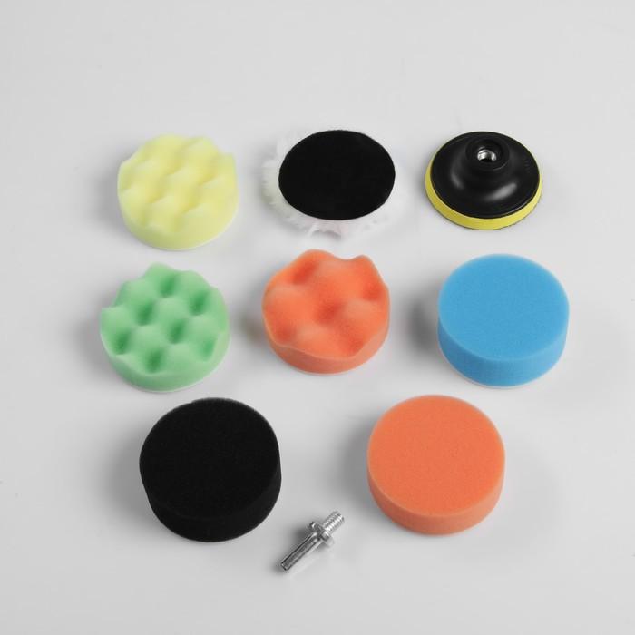 Набор кругов для полировки кузова TORSO, 75 мм, 9 предметов