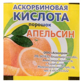 Ascorbic acid powder with orange flavor, 2.5 g