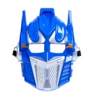 "Mask ""Optimus"""