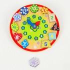 """Деревянная игрушка """"Волшебные часы"""" (3 комплекта липучек) 22,5х23х7 см - фото 105592028"""