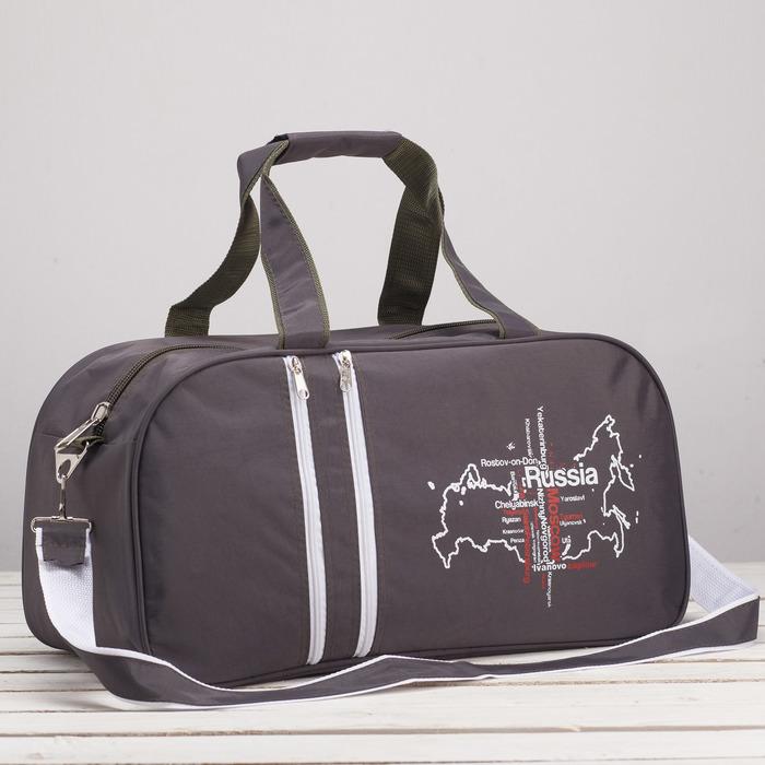 Сумка дорожная, отдел на молнии, 2 наружных кармана, длинный ремень, цвет хаки