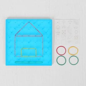 Геоборд, 14.5 × 14.5 см, цвет синий в комплекте резиночки 4 шт..