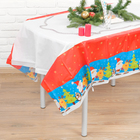 "Tablecloth ""Christmas company"" 137х182 cm"