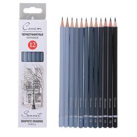 Набор карандашей чернографитных разной твердости ЗХК Сонет, 12 штук, 8B-2H