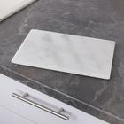 Разделочная доска из камня, 30 × 20 × 1,5 см, белый мрамор