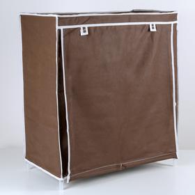 Этажерка для обуви нетканая, 4 яруса, 60×35×65 см, цвет МИКС