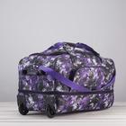 Сумка дорожная на колёсах, отдел на молнии, с увеличением, наружный карман, цвет фиолетовый