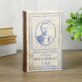 """Сейф шкатулка книга """"Вишнёвый сад"""" 17х11х5 см"""
