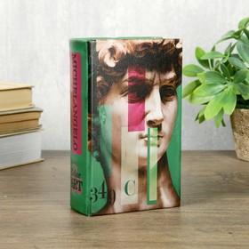 "Сейф-книга дерево кожзам ""Микеланджело. Краски"" 17х11х5 см"
