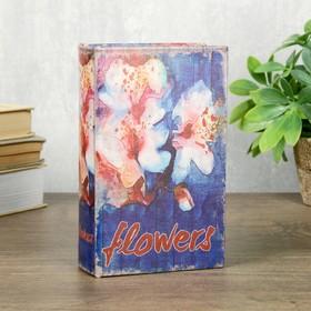 """Сейф-книга дерево кожзам """"Орхидеи. Акварель"""" 17х11х5 см"""